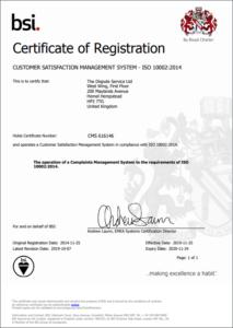 BSI-Certificate-201920
